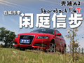  A3 Sportback 1.4T